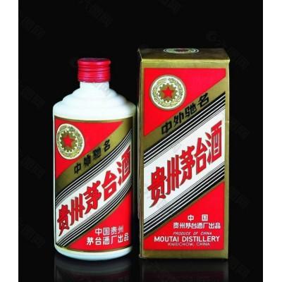 台江高价专业回收茅台酒