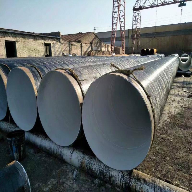 吉林省长春市厚壁螺旋钢管招商新价格