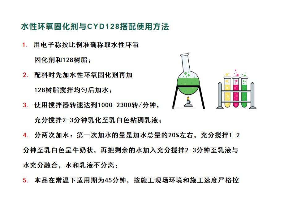 滦南县水性环氧固化剂非离子生产厂家环氧固化剂-梅果望
