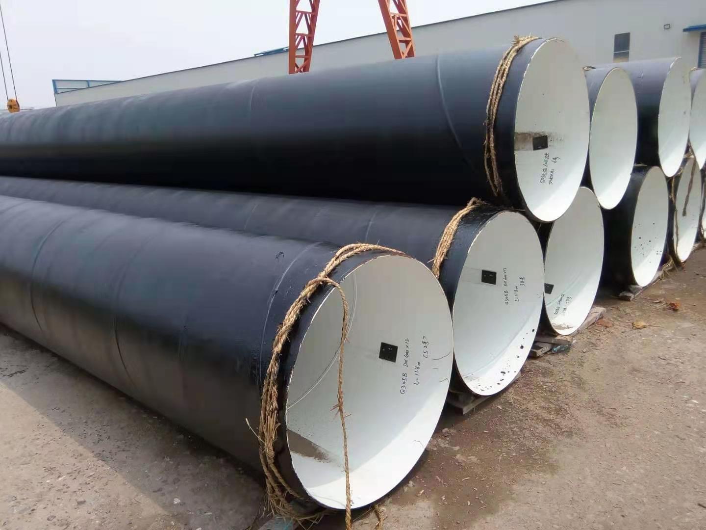 伊春市带岭区大口径环氧煤沥青防腐钢管供货商电话