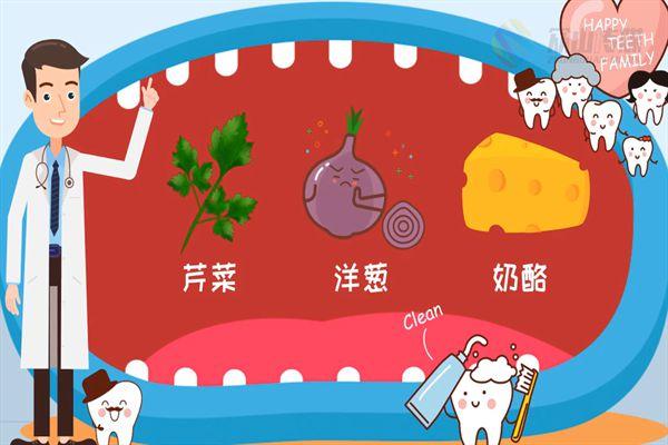 黑龙江教学二维动画定制_众山传媒