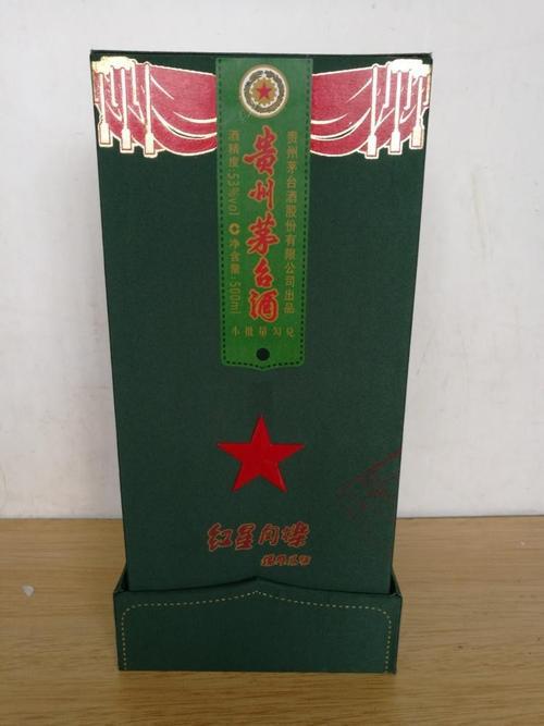 仓山区350ml贵州茅台酒回收