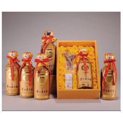 厦门市集美区回收500ml贵州茅台酒
