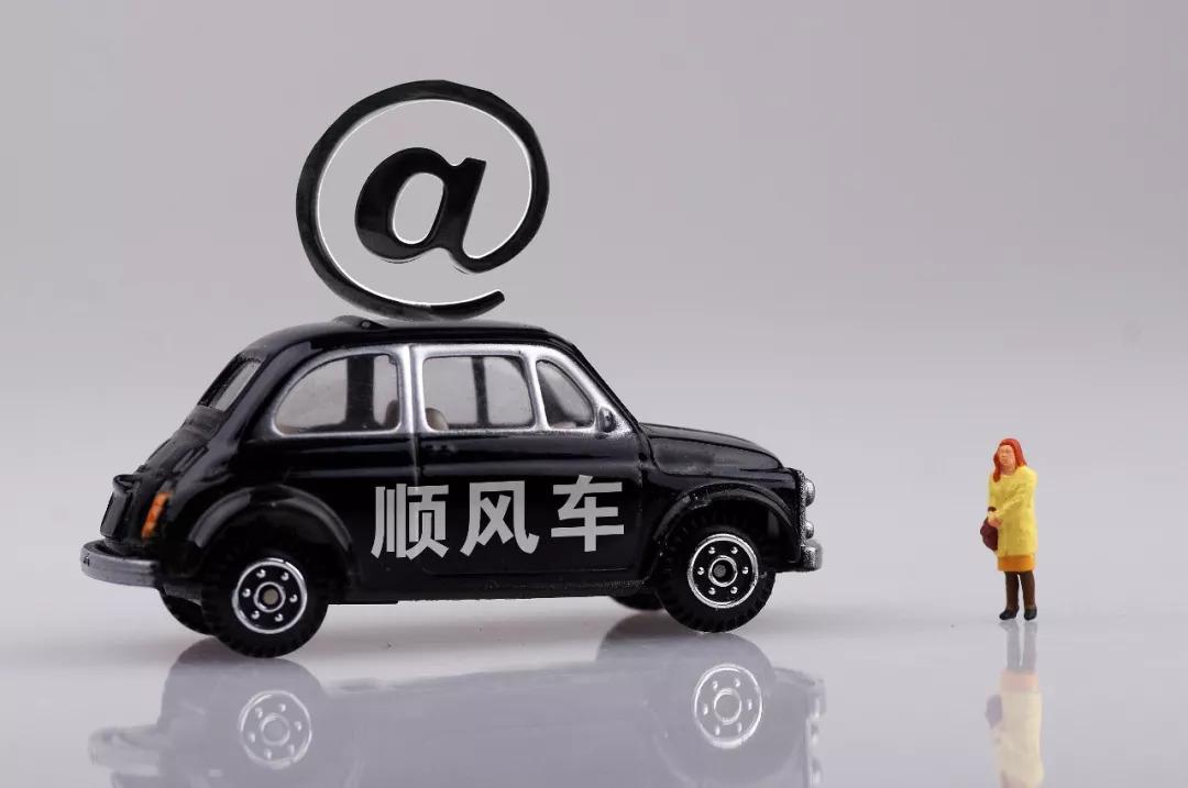 凤庆到昆明机场网约车丨拼车丨包车丨顺风车丨商务车丨打车丨电话
