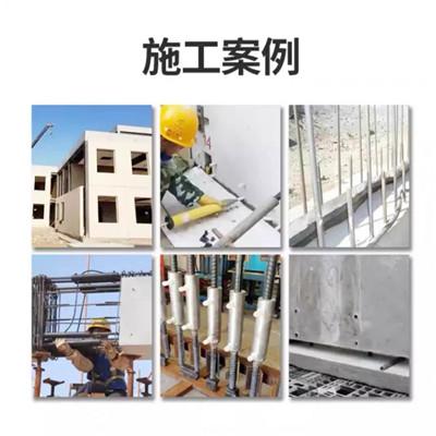 宜君县高强无收缩灌浆料厂家直销