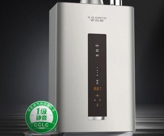 空气能电热水器维修服务电话-空气能维修服务电话