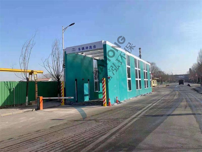 海东安工地龙门洗车台市场报价可靠,大气美观实用