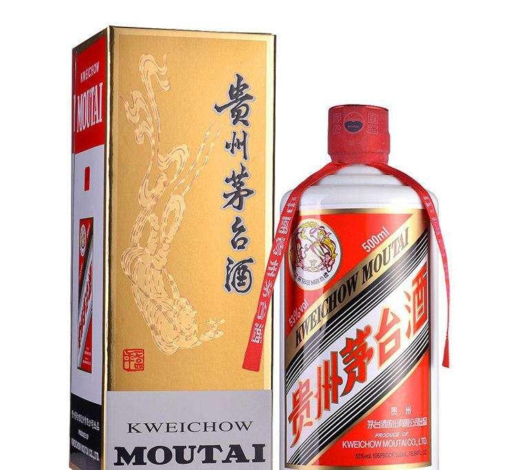 (今年)新县回收2010年茅台酒价格浮动