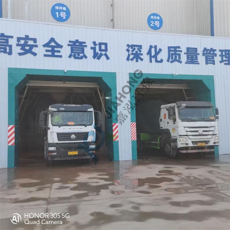 德宏盈江搅拌站龙门洗车机厂家价格洗车速度快,经久耐用