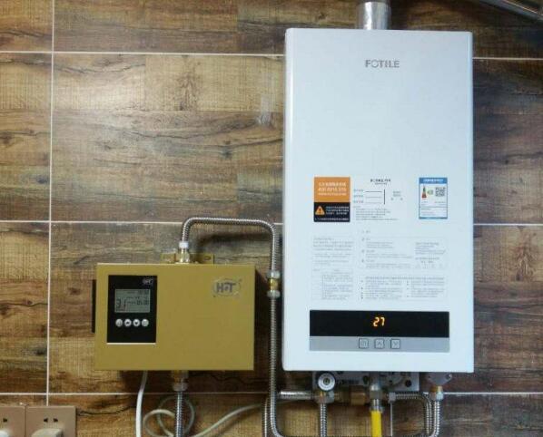 厦门德尔顿热水器维修点地址