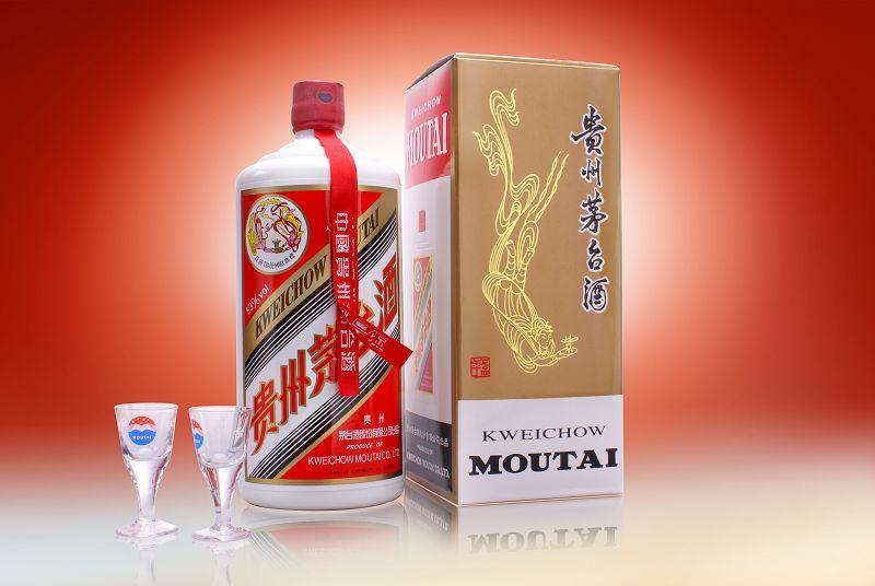 {目前}潢川县回收16年茅台酒价格