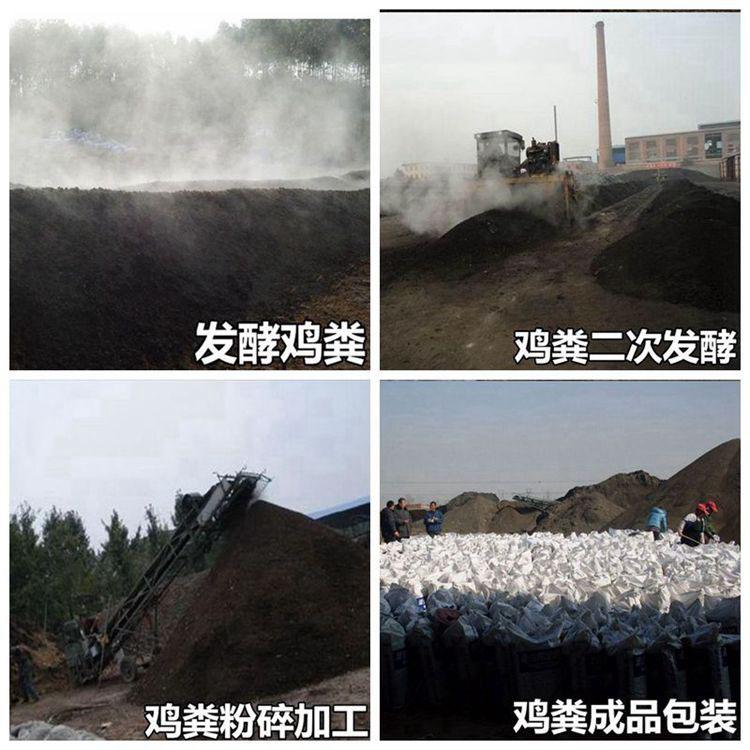 湘潭市湘乡市鸡粪有机肥大量供应