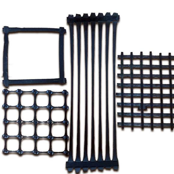 两江新区双向拉伸塑料土工格栅-设计施工