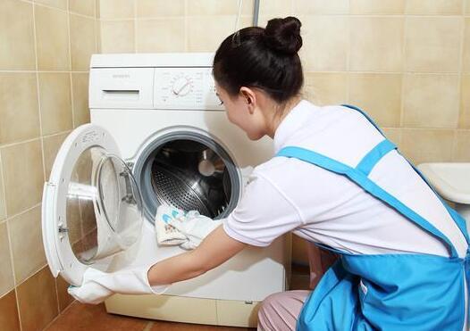 三亚博世洗衣机《新》