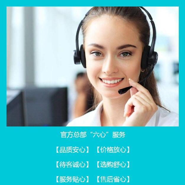 惠州LG洗衣机服务热线电话-LG洗衣机24小时人工服务
