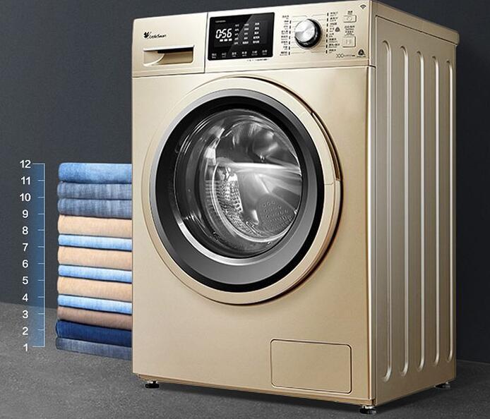 珠海格兰仕服务热线电话-格兰仕洗衣机维修服务热线