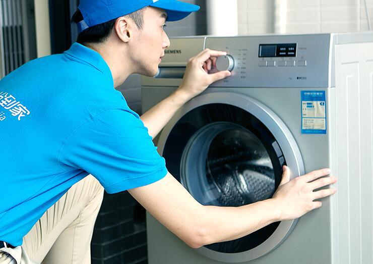 惠州惠而浦全市服务电话-惠而浦洗衣机维修服务热线