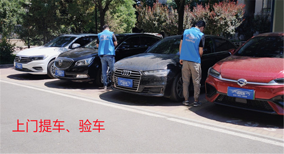 保山到枣庄轿车托运公司哪些地方需要注意
