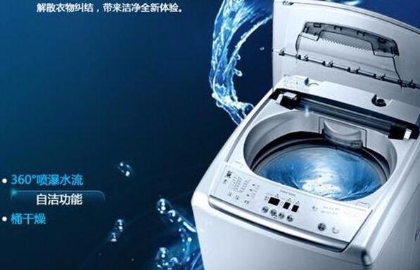 三亚博世洗衣机服务热线电话-博世洗衣机服务24小时热线