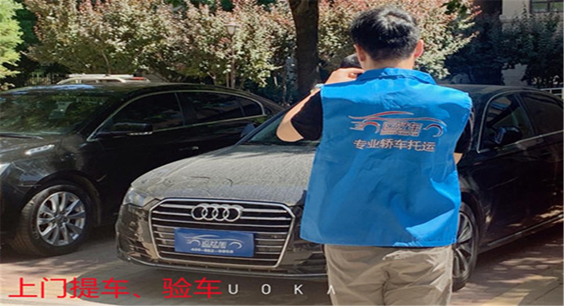 江苏南通到海口汽车托运公司小常识