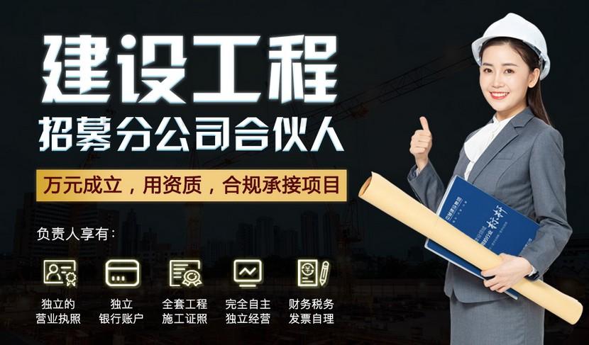 云浮电力工程合作公司_电力工程分公司加盟