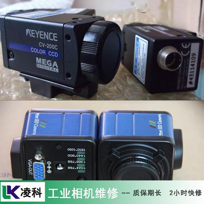 Schafter+KirchhoffCCD工业相机竖条纹维修,CCD维修