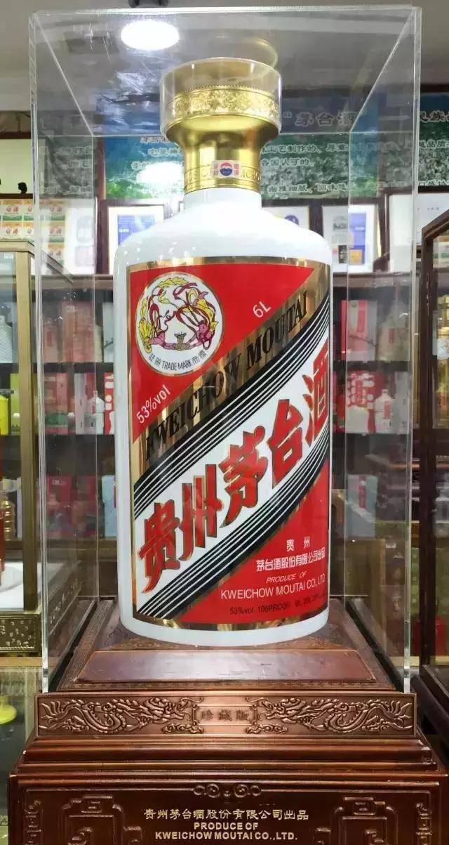 【一瓶】珠海1.5升茅台空酒瓶回收空瓶 别扔 扔掉可惜