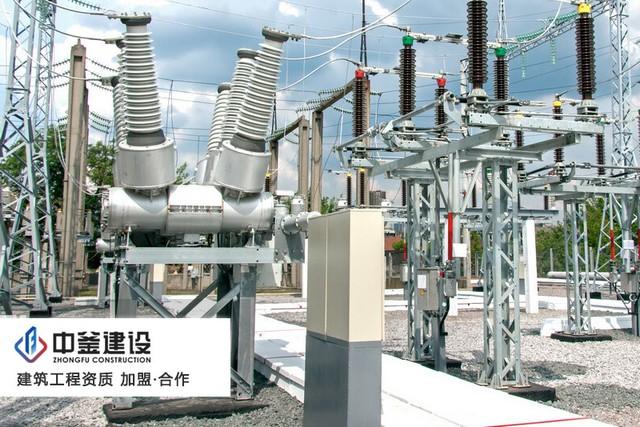 长沙加盟电力工程项目公司_电力工程分公司哪家好
