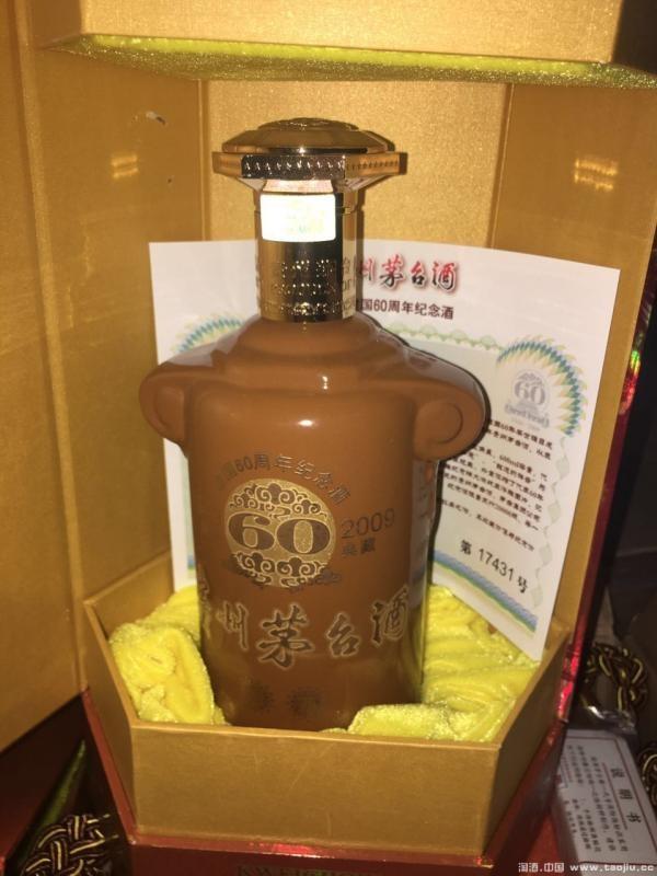 【鹤山名人签名茅台酒瓶回收 清远12斤茅台酒瓶回收】