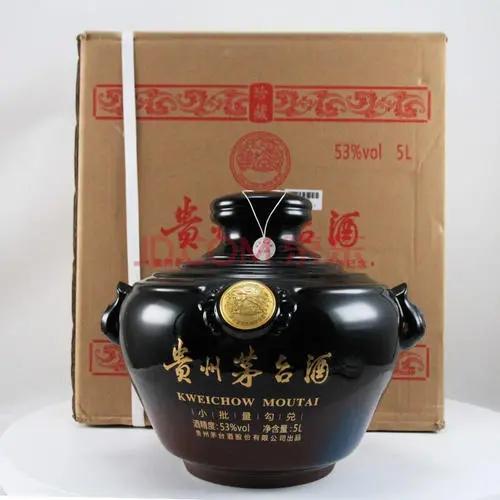 纪念茅台酒瓶回收【老茅台】丝绸之路1.5L、2.5L、5L茅台酒瓶回收