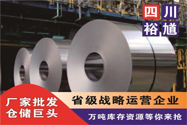 成都山钢Q235B普厚板合同价格、裕馗集团山钢Q235B普厚板