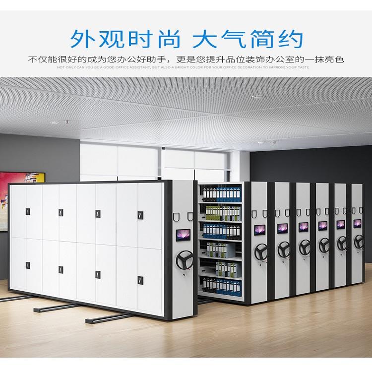 丹东智能密集柜价格预算-2021
