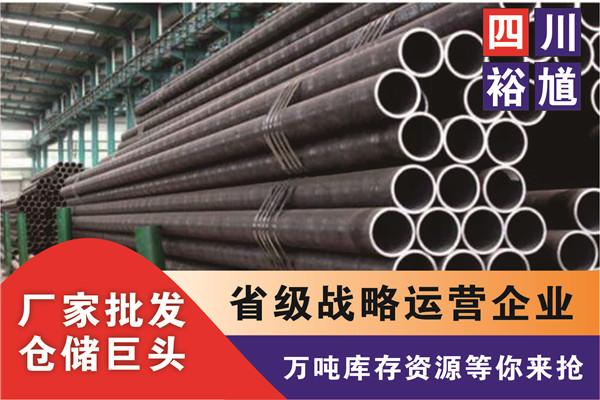 成都焊接钢管价格上涨 成交表现尚可、裕馗集团焊接钢管