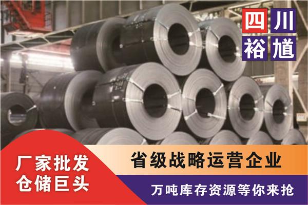四川直缝钢管各钢厂减产计划明细-裕馗集团直缝钢管