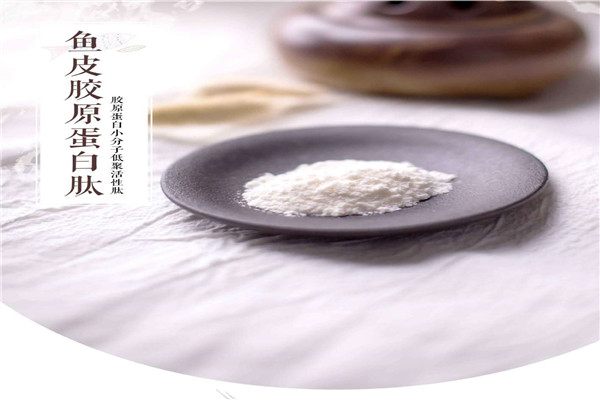 金昌市食品级小分子肽附加工厂