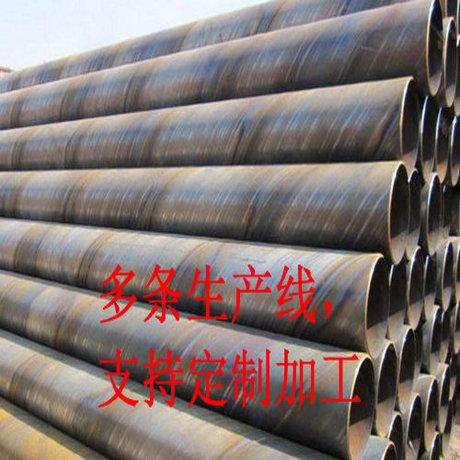 输水埋地管线用大口径钢管价格