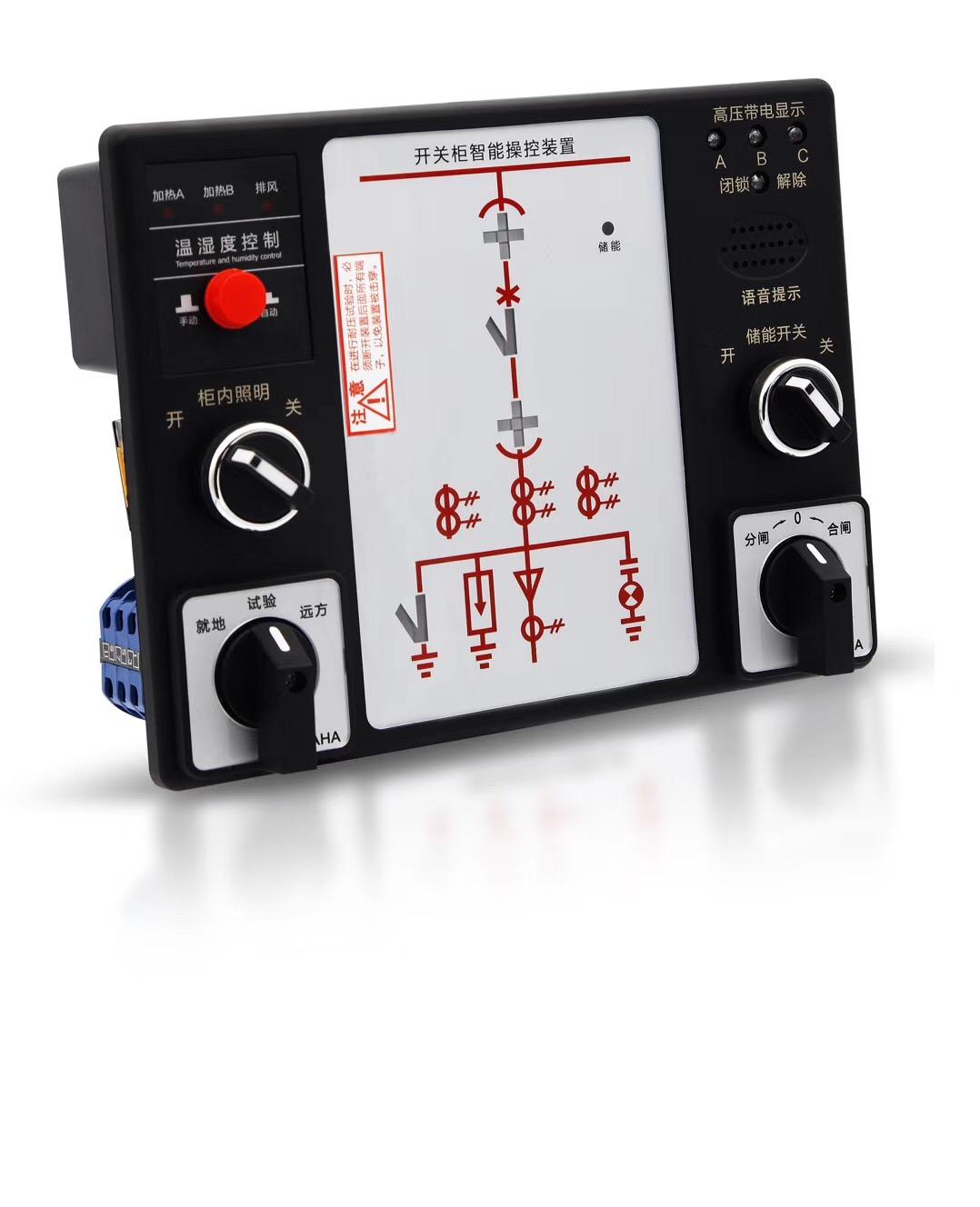衡水深州HYDC-6過電壓保護器門市價