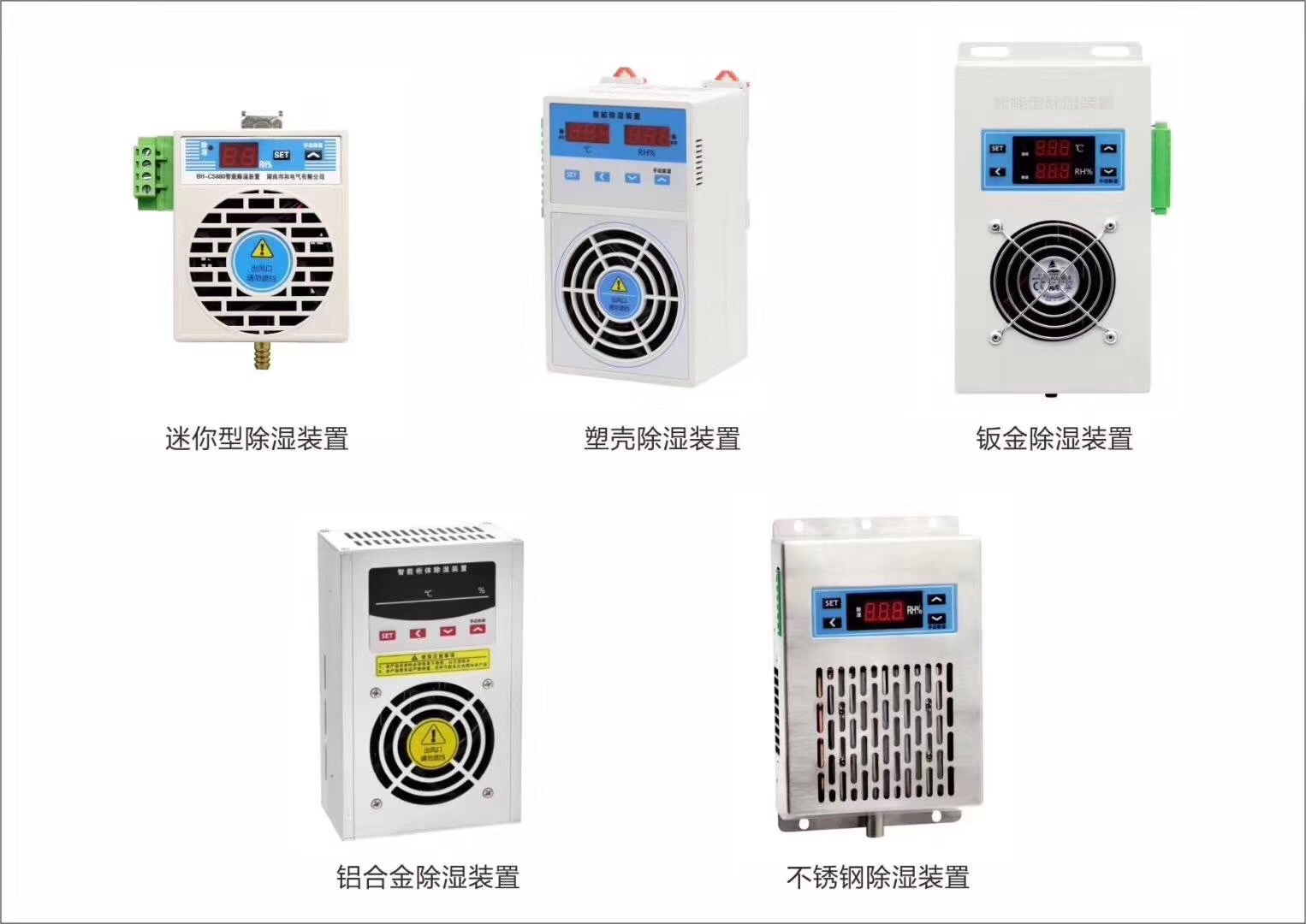 """顶山叶县"""" SCGB-B-12.7/40过电压保护器""""哪里买"""