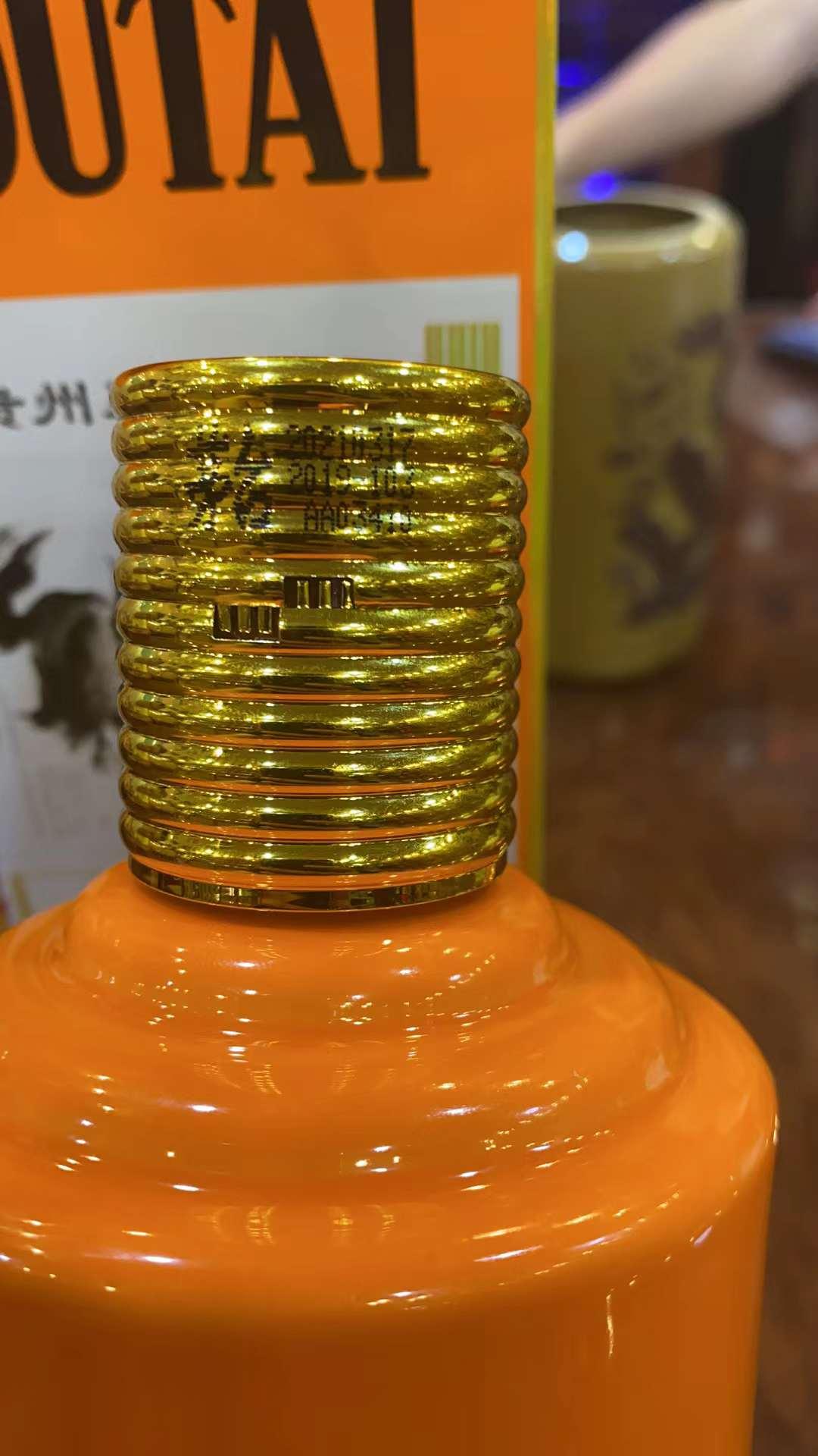 周山畲族乡茅台酒回收报价-精品茅台酒回收