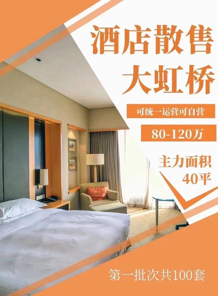 【官】上海青浦华寿商业广场公寓2021跨时代强势逆袭卖得不要太火;真是百闻不如一