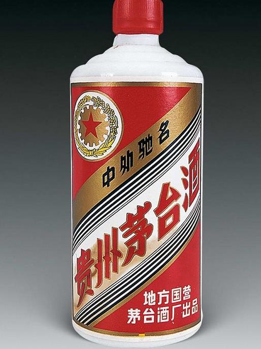 智仁乡回收茅台酒价格-金瓶茅台酒回收