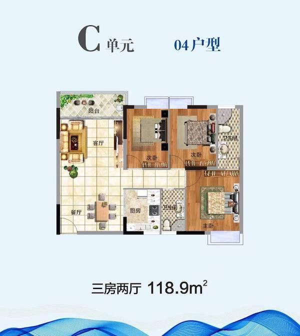 企石「松湖东方」听说被查((企石松湖东方))售楼部为何被众说纷纭价格怎么样?
