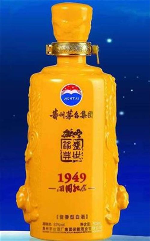 阳山杨梅回收五星茅台酒-900ml茅台酒回收哪里价格高