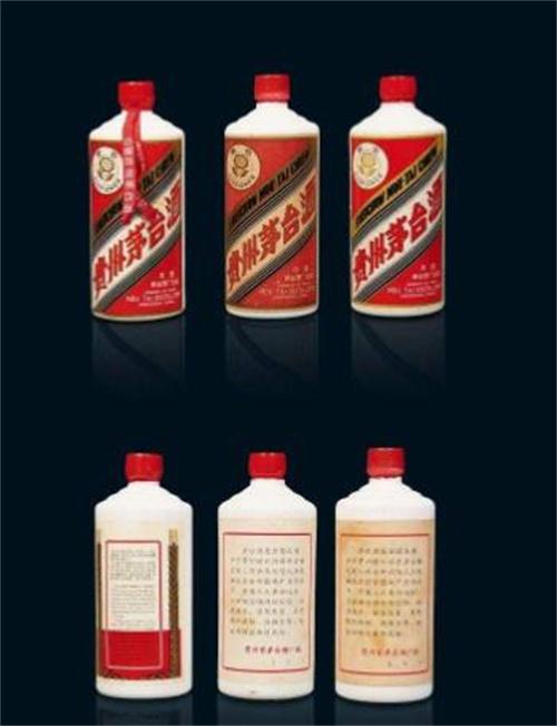 广宁宾亨回收原箱茅台酒-880ml茅台酒回收价格表咨询一览