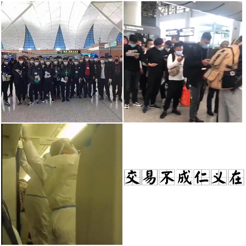 辽宁省朝阳市正规劳务外派公司-食堂厨师、帮厨-名额120个保签