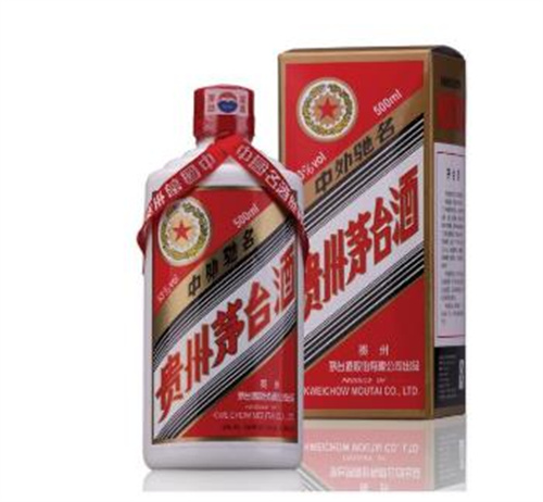 番禺沙湾回收贵州茅台酒-500ml茅台酒回收哪里价格高