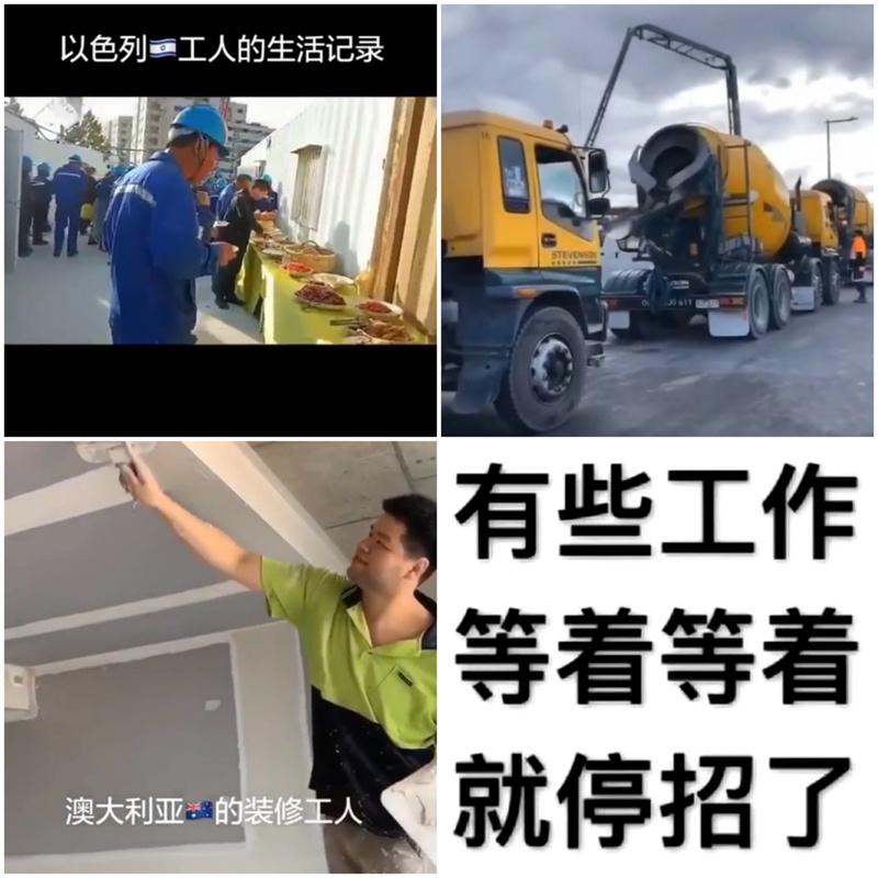 江西省宜春市正规出国打工-食堂厨师、帮厨-零费用月薪3万起