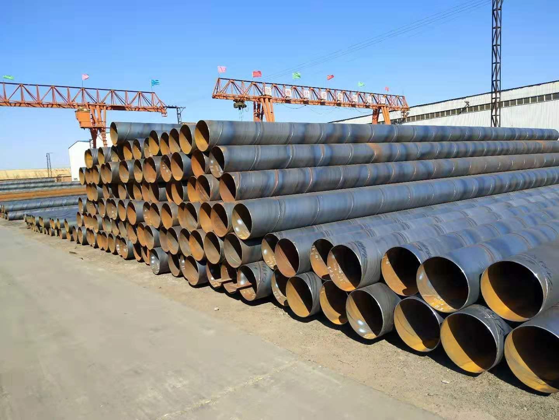 好消息$1620*18螺旋缝埋弧钢管生产厂家(价格)