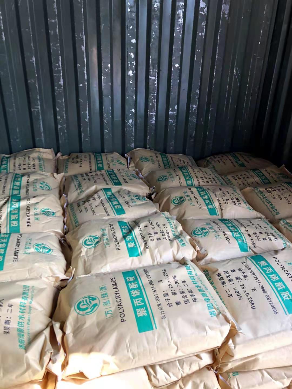 2021·甘南洗砂泥水分离剂——实力厂家