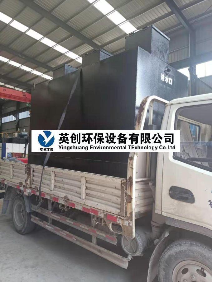 四川洗衣房污水处理设备规格